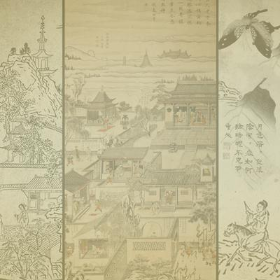 China Humanities: The Individual in Chinese Culture