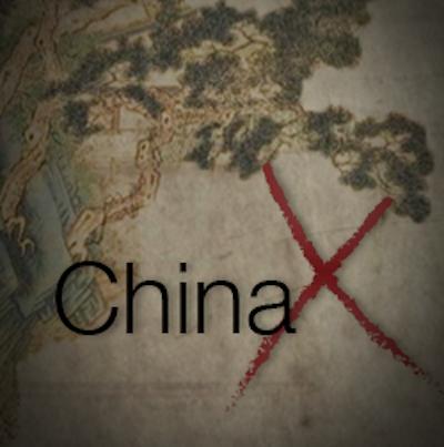 ChinaX